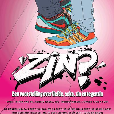 8-Zin---2016.png